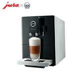 Jura Impressa A9 全自動咖啡機