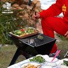 戶外燒烤爐家用木炭燒烤架子便攜式烤肉爐野外烤肉架折疊5人以上