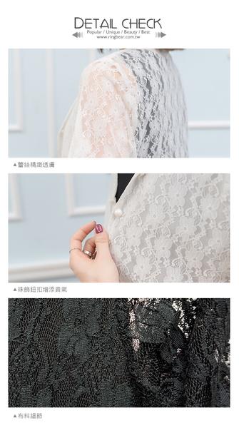 小外套--高雅格調時尚開襟設計排釦短擺蕾絲小外套(白.黑L-4L)-J212眼圈熊中大尺碼