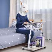 筆電電腦桌床上用移動家用床上書桌懶人桌學習寫字桌xw【幸福家居】