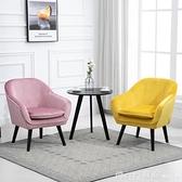 現代簡約懶人沙發椅單人臥室可愛女孩北歐迷你陽台休閒雙人小戶型 開春特惠 YTL