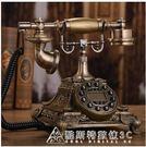 歐式復古電話機座機家用仿古電話機時尚創意旋轉電話復古無線電話 酷斯特數位3c