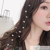 韓國網紅夾子頭飾森系花朵仙美隱形發梳頭髮裝飾流線發夾古風發飾  韓慕精品