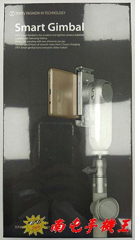 =南屯手機王=Smart  Gimbal  智能手機穩定器  GP-U999S  宅配免運費