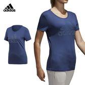 Adidas Athletic ID 女 藍 運動上衣 短袖 短T 愛迪達 棉T 舒適 休閒 圓領T CV4588