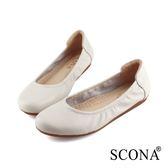 SCONA 蘇格南 全真皮 舒適百搭抓皺平底鞋 米色 31004-2