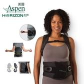 【又強】美國ASPEN HORIZON 456 TLSO矯型高背架(耶思本脊椎裝具(未滅菌))