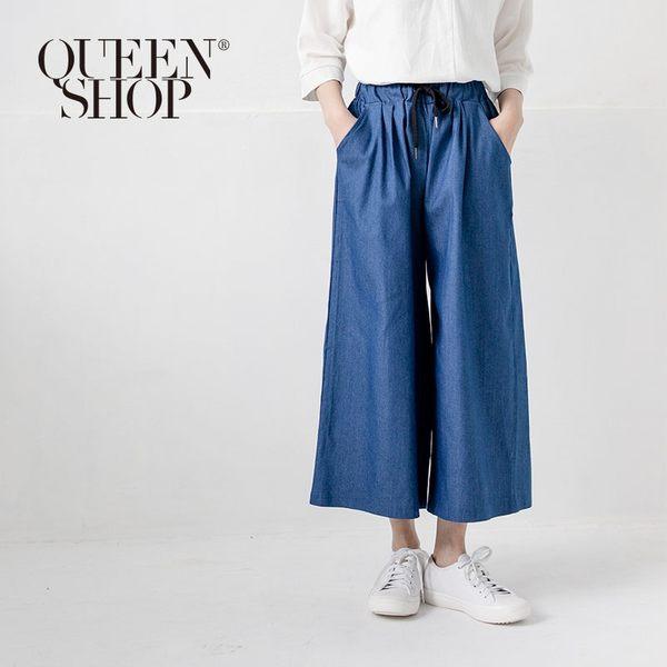 Queen Shop【04110206 】抽繩鬆緊牛仔寬褲*現+預*