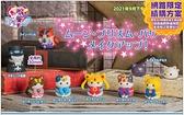 9月預收玩具e哥MH MEGA CAT PROJECT美少女戰士代替月亮來懲罰你喵貓咪組中盒8入無特典代理83150