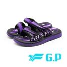 【南紡購物中心】G.P高彈性厚底舒適雙帶止滑拖鞋 女鞋-紫(另有桃)