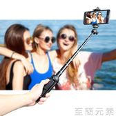 OPPOR11splus手機自拍桿平果iphone8X華為Mate10Pro拍照三角支架 至簡元素