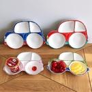 [超豐國際]卡通造型兒童餐具陶瓷小汽車分隔餐盤