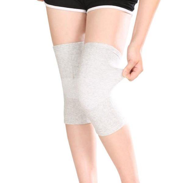 【狐狸跑跑】AOLIKES 竹炭保暖護膝 中短款 護小腿 大腿保暖 A-7816