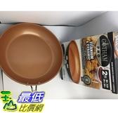 【美國直購 Gotham Steel】版主推薦鈦合金陶瓷鍋不沾鍋 (29cm)