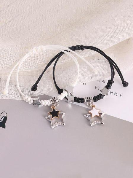 韓版情侶手鍊一對閨蜜手鍊男女手環簡約學生手串個性配飾手繩 凱斯盾數位3c