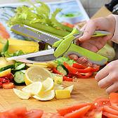✭米菈生活館✭【L98-1】不鏽鋼多功能切菜剪刀 第二代 廚房 料理 烹飪 蔬菜 瓜果 輔食 菜刀 食物