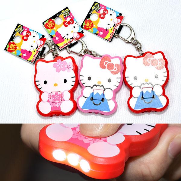 Hello Kitty 光能 LED 照明燈 吊飾 鑰匙扣 日本限定正版商品