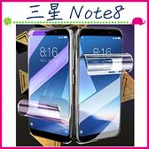 三星 Galaxy Note8 6.3吋 水凝膜保護膜 藍光保護膜 全屏覆蓋 曲面手機膜 高清 滿版螢幕保護膜 (2片入)