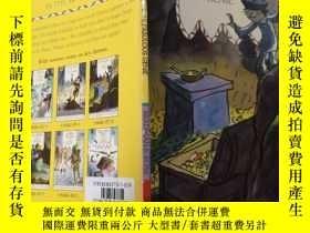 二手書博民逛書店Aladdin罕見and the Fabulous Genie:阿拉丁和 傳說中的精靈..Y200392