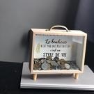 存錢罐 北歐ins木質文藝存錢罐蓄錢罐桌面裝飾擺件雜物收納盒道具【快速出貨八折下殺】