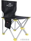 比爾傲威釣魚椅折疊便攜超輕多功能2019輕便臺釣椅加厚座凳子漁具 米蘭潮鞋館