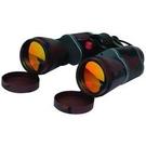 《享亮商城》50x50 迷彩望遠鏡   歐菲士