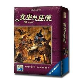 『高雄龐奇桌遊』 女巫的佳釀 Witch s Brew 繁體中文版 女巫釀 正版桌上遊戲專賣店