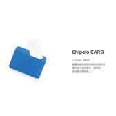 【Chipolo】CARD 卡片式 防丟小幫手 - 旅遊 皮包護照防盜 鑰匙定位協尋 台灣現貨