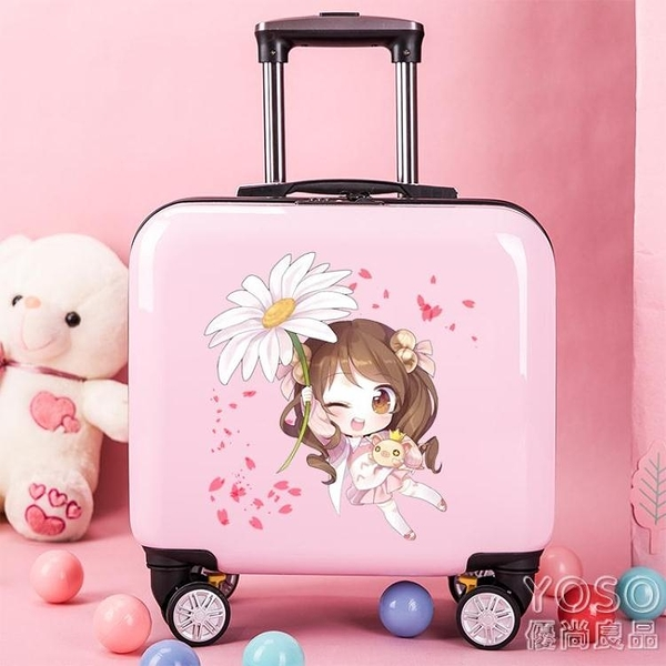 兒童行李箱 新款兒童拉桿箱粉色夏令營卡通定制Logo可愛公主小學生行李箱女孩 快速出貨YJT
