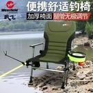 釣魚椅 我飛多功能新款釣椅可升降座椅台釣椅便攜釣魚凳子折疊椅釣魚椅 mks新年禮物