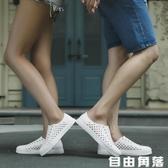 洞洞鞋男夏季情侶涼拖鞋休閒鞋男士沙灘鞋新款大碼45碼涼鞋潮男鞋  自由角落