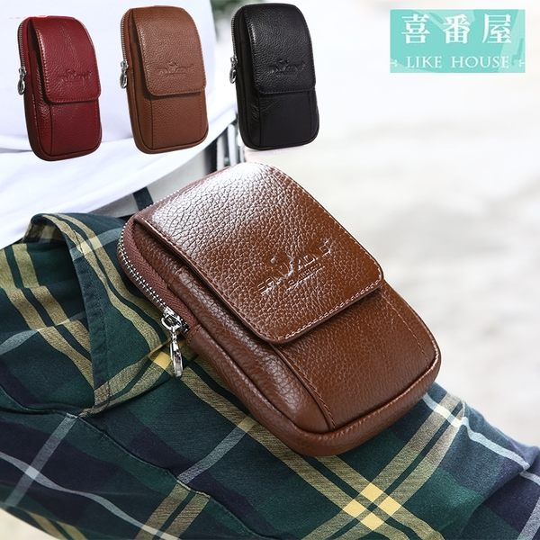 【喜番屋】真皮頭層牛皮可裝5.5吋手機男士輕薄腰掛腰包手機包手機袋收納袋男包【LB202】