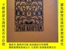 二手書博民逛書店珍稀本罕見: 《魯拜集》Frank Brangwyn裝飾插圖 Rubaiyat of Omar Khayyam