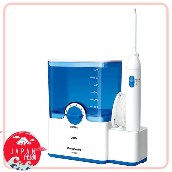 日本原裝✈Panasonic 國際牌 EW-DJ61 高效能沖牙機 洗牙機 牙齒牙齦保健 白沖牙機沖牙器電動
