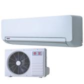(含標準安裝)華菱定頻分離式冷氣DTS-23K10VS/DNS-23K10VS