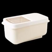 米桶 廚房用品大米面粉收納神器密封防蟲潮儲米箱米缸米罐【 出貨】