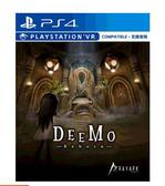 PS4 DEEMO -Reborn- 中文一般版 含特典 預購2019/11/21