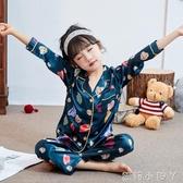 兒童睡衣春秋女童絲綢長袖夏季薄款中大童13歲女孩寶寶冰絲家居服 蘿莉小腳丫