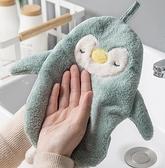 兒童手帕 可愛擦手巾掛式吸水加厚兒童擦手毛巾擦手手帕浴室廚房可水洗【快速出貨八折搶購】
