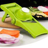 多功能切菜神器刨絲水果機黃瓜馬鈴薯片檸檬切片器廚房用品手動家用HM 時尚潮流
