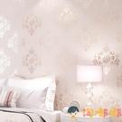 壁紙墻布臥室溫馨客廳背景壁紙提花簡約婚房壁布【淘嘟嘟】
