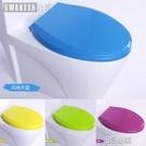 馬桶蓋 家用彩色通用加厚老式緩降普通坐便器廁所板配件快拆U型VO 3C優購