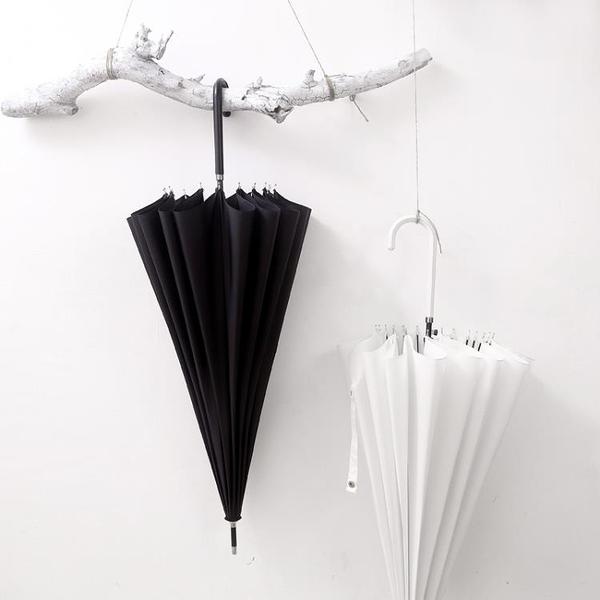 自動森系簡約長柄雨傘