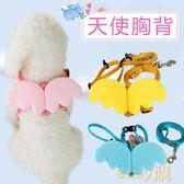 【618好康又一發】狗狗胸背牽引繩狗繩子寵物胸背帶
