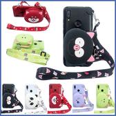 小米 紅米7 紅米Note7 紅米6 紅米Note6 Pro 紅米Note8 Pro 零錢包手機殼 手機殼 矽膠 掛繩 零錢包