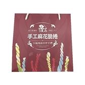 《小琉球》合家麻花捲禮盒530g【愛買】