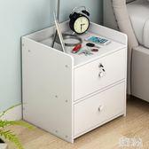 簡易床頭櫃簡約現代置物架收納臥室床邊櫃小桌子小型儲物櫃經濟型CC3237『美好時光』
