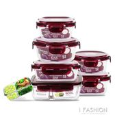 創得耐熱玻璃飯盒微波爐烤箱可用保鮮盒密封碗便當碗·ifashion