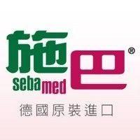 全新 德國施巴Sebamed pH5.5 潤澤護唇膏SPF30  總代理公司貨