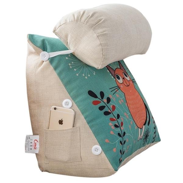 卡通三角小靠墊辦公室腰靠背墊 沙發護腰抱枕 床頭榻榻米靠枕軟包jy【快速出貨】
